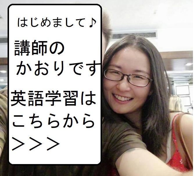 目からウロコ!「英語が喋れないけど海外に移住できるの?」を解決する方法