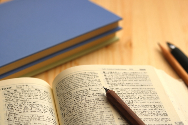 英語の文法ができない人に足りていないのは、文法がわかりやすい本だけ