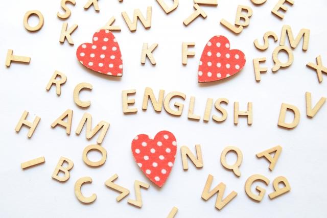 英語文法で形容詞の位置の使い分けがわかって大満足!その理由は…