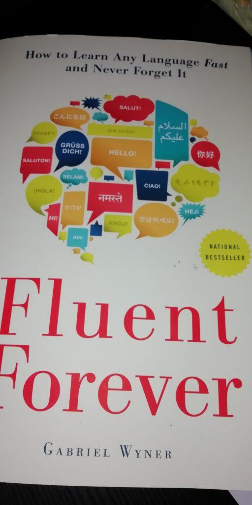 【多読実践レッスン動画】Fluent Forever(脳が認める外国語勉強法 Gabriel Wyner著)を英語で読む方法を10分間実践することでわかること体験記
